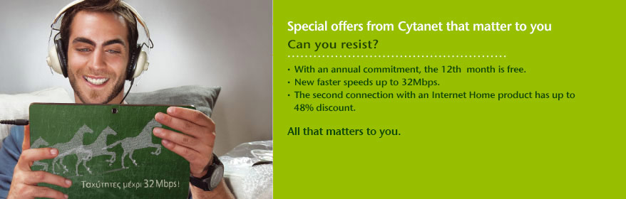 Cytanet Offers